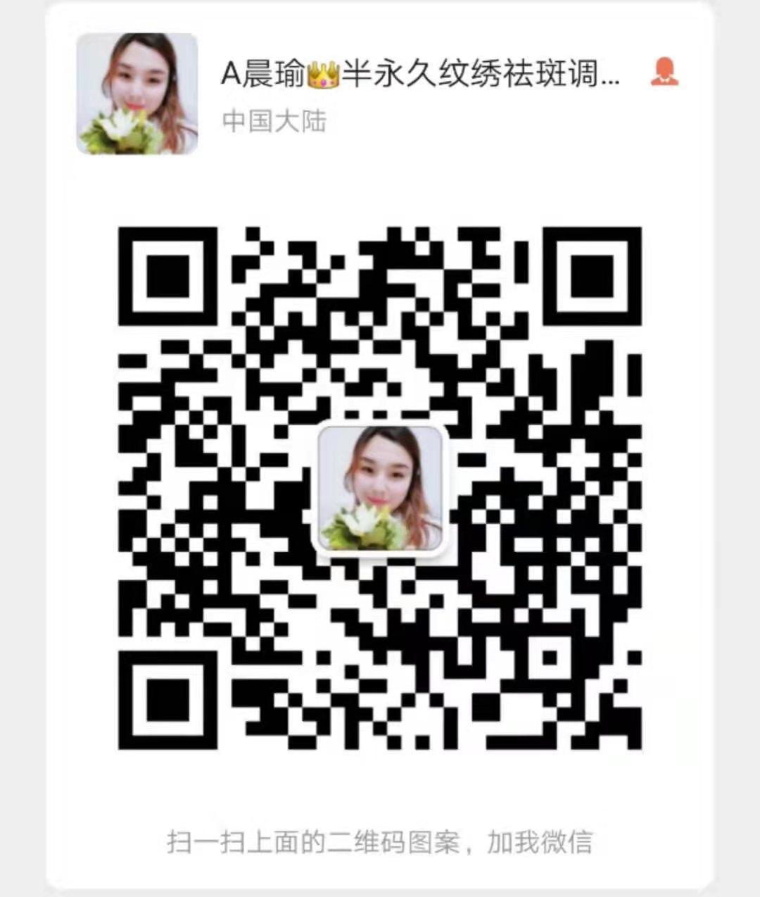 微信图片_201910291500112.jpg
